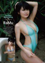 RaMu ド迫力な変態水着姿