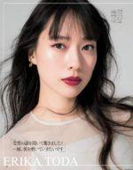 戸田恵梨香 強く艷やかな唇